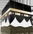makkah-home